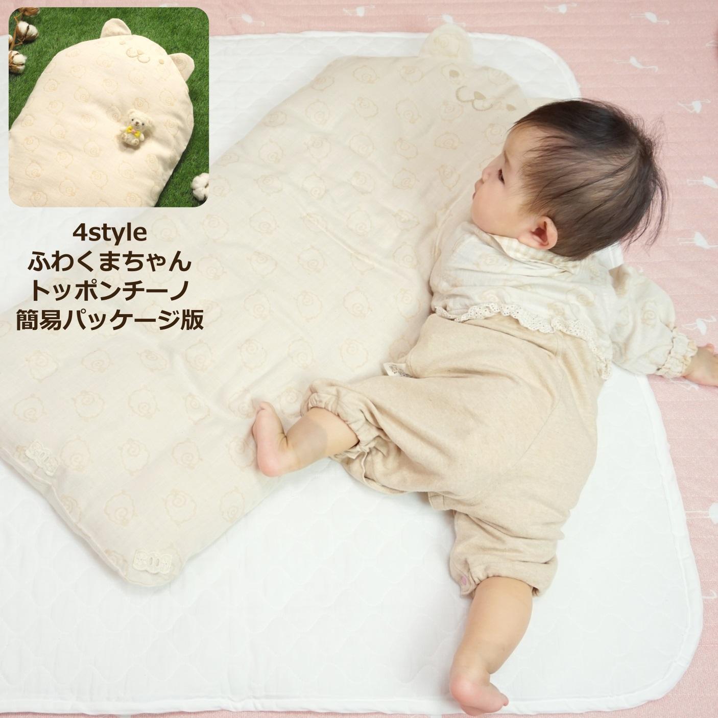 4styleふわくまちゃんトッポンチーノ 簡易パッケージ版