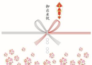 出産祝い のし紙 花柄